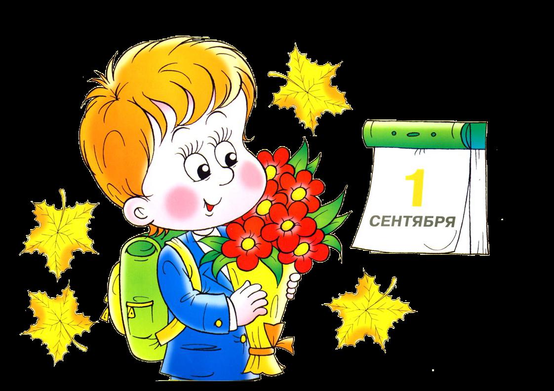 Поздравления на день учителя для первоклассников