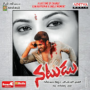 Natudu Movie Wallpapers and Posters-thumbnail-2