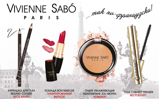 Vivienne Sabo Bon Marche