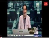 برنامج لازم نفهم مع مجدى الجلاد حلقة يوم الأحد 14-9-2014