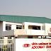 ADCOMAT (SIAM) Co.,Ltd รับสมัครพนักงานในตำแหน่ง เจ้าหน้าที่ธุรการ