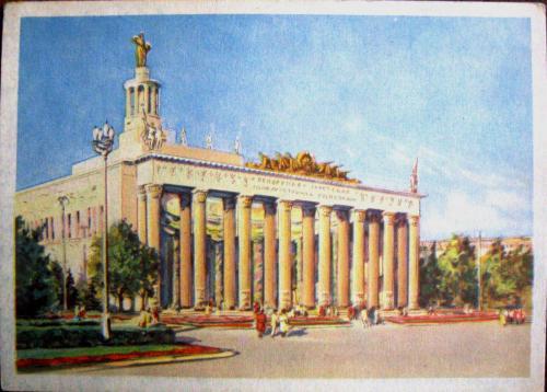 Nueva Moscu de Stalin ,arquitectura Sovietica - Página 2 Rss+Bielorrusia