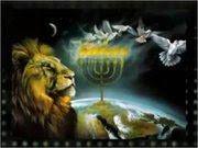 YESHUA SAR SHALOM