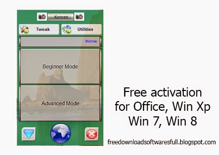 arcgis software free download with crack for windows 8 64 bit