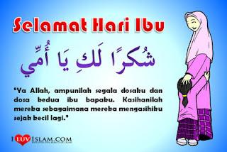 i luv islam, hari ibu