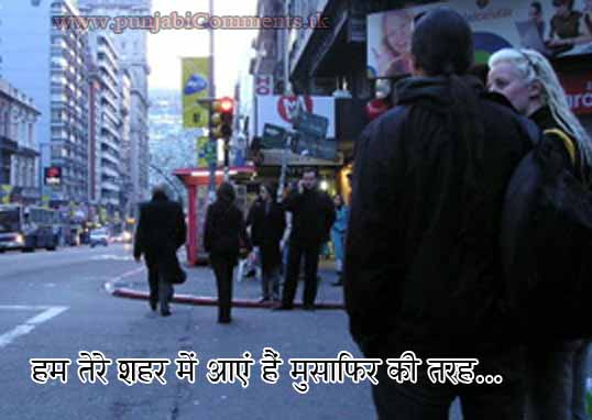 Sad Hindi Quotes http://jatinderbatala.blogspot.com/2012/03/sad-hindi-quotescomments.html