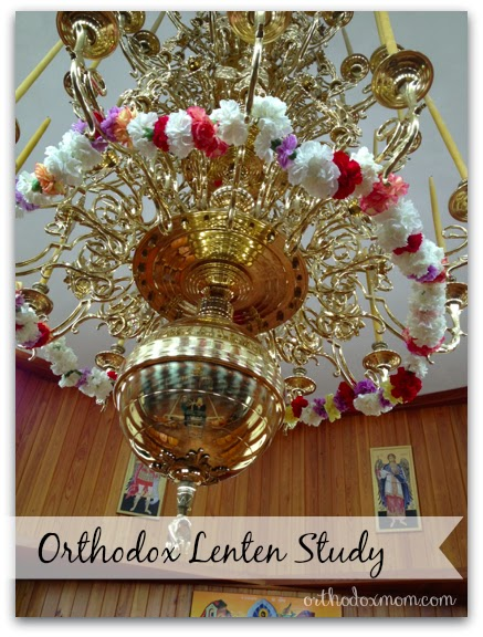 http://www.orthodoxmom.com/orthodox-lenten-study/