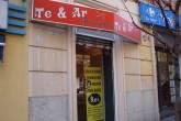 La tienda de mi amiga Juani en Moncloa