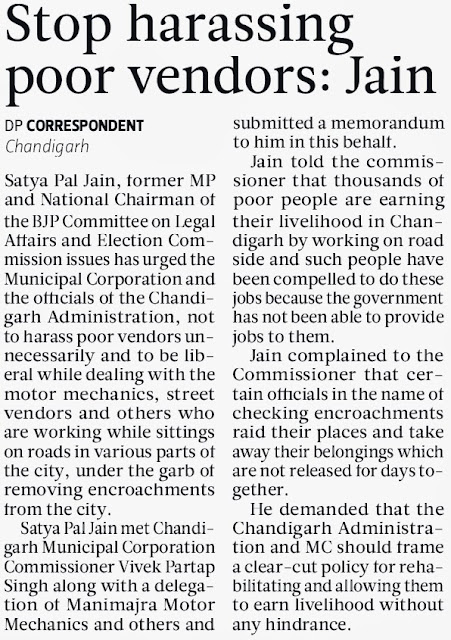 Satya Pal Jain met Chandigarh Municipal Corporation Commissioner Vivek Partap Singh along with a delegation of Manimajra Motor Mechanics and others and submitted a memorandum to him in this behalf.