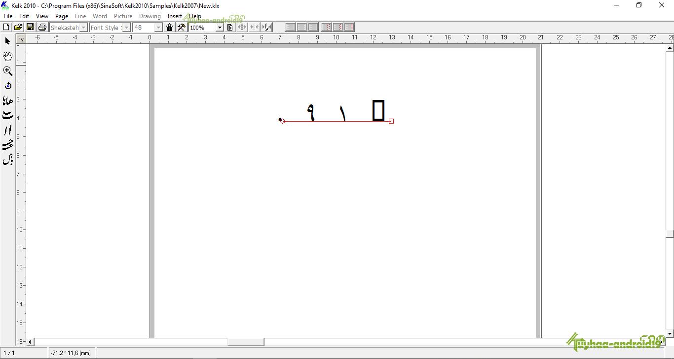 Kelk 2010 Software Kaligrafi
