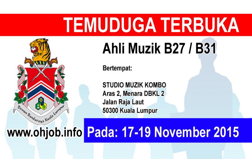 Jawatan Kerja Kosong Dewan Bandaraya Kuala Lumpur (DBKL) logo www.ohjob.info november 2015