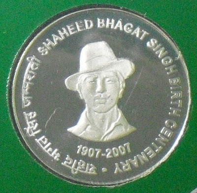 bhagat singh 100 rupee proof rev
