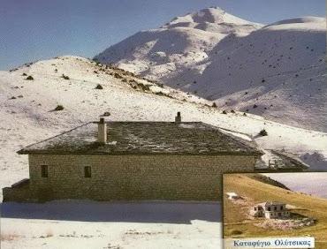 Ορειβατικό καταφύγιο Τόμαρος (Ολύτσικα)