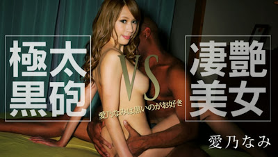 Jav porn Movi Hot Video | This is the uncensored was released from HEYZO of love Ayano