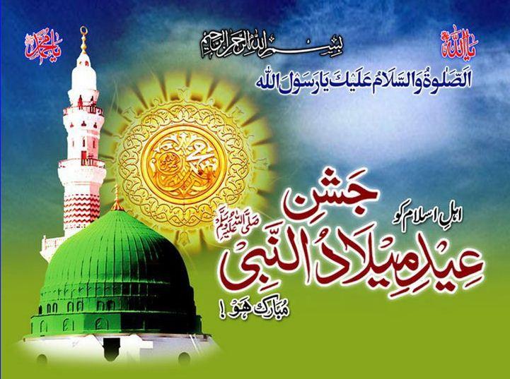 Islamic Hd Cool Wallpapers