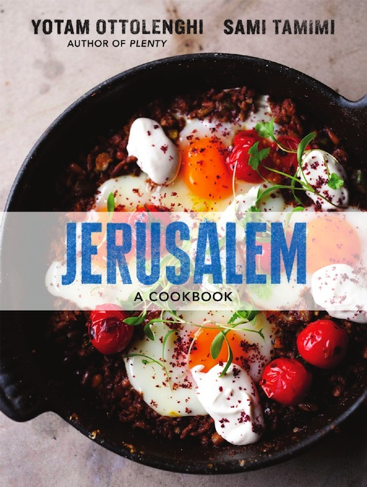 Torviewtoronto: Mejadra rice from the fabulous Jerusalem cookbook
