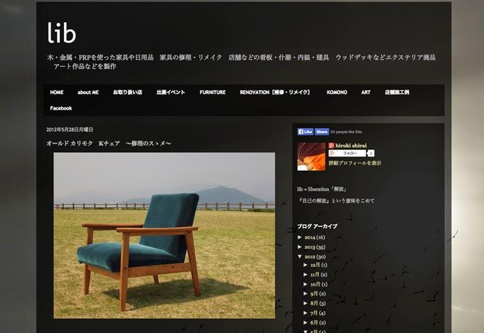 http://lib-hirocky.blogspot.jp/2012/05/k.html