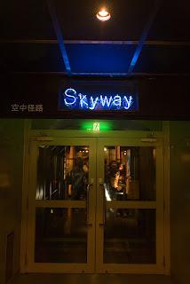 skway
