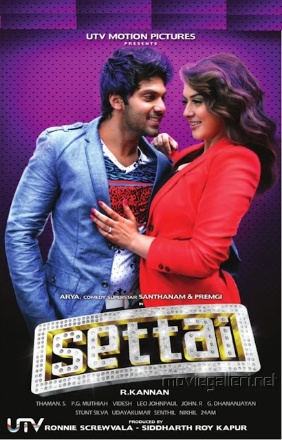 Settai Tamil Full Watch HD Movie Online