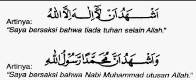 tulisan bacaan dua kalimat syahadat