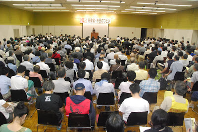 http://www.doro-chiba.org/nikkan_dc/n2015_07_12/n7966.htm
