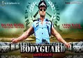 Nepali Movie Bodyguard Songs