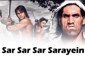 Sar Sar Sar Sarayein