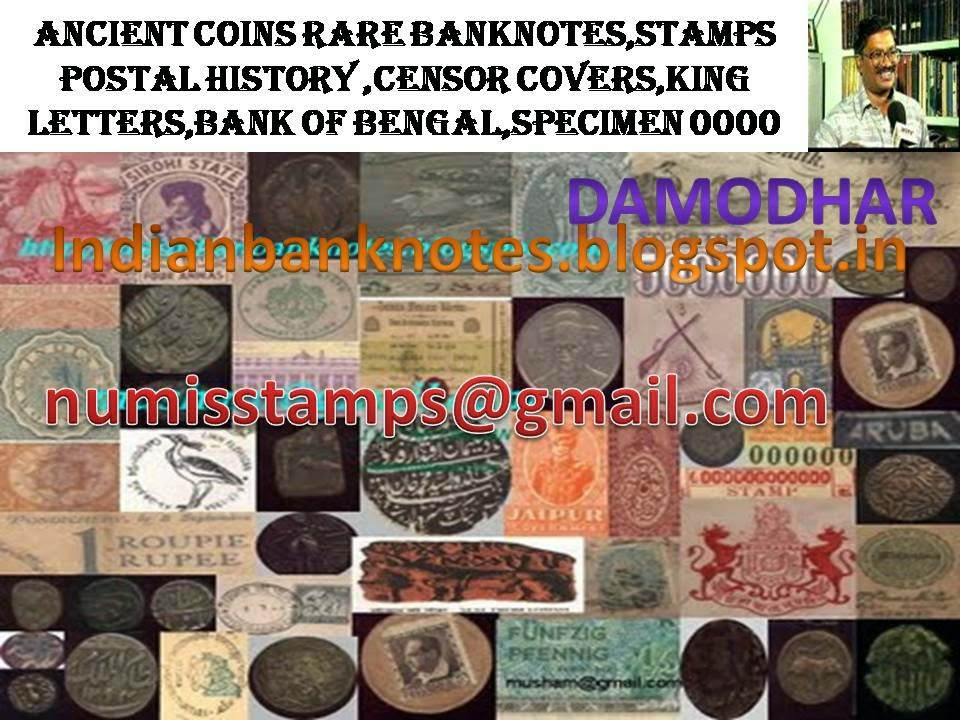 World Banknotes,Indian banknotes,Ancient Coins,Postal History,