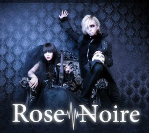 ۞† Rose Noire †۞