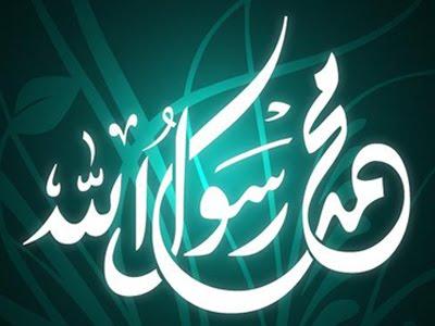 Maulid Nabi: Kelahiran Muhammad adalah Rahmat