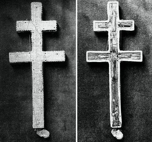 Λειψανοθήκη του 12ου αιώνα με τεμάχιο Τιμίου Σταυρού Μανουήλ Κομνηνός