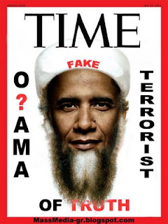 Barack Obama Times Osama Bin Laden massmedia-gr
