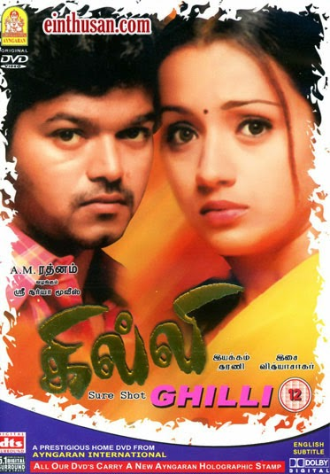 Ghilli 2004 Tamil Movie Watch Online