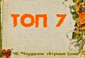 осенняя + ДК!!! )))
