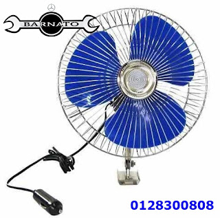 http://www.barnatoloja.com.br/produto.php?cod_produto=6458749