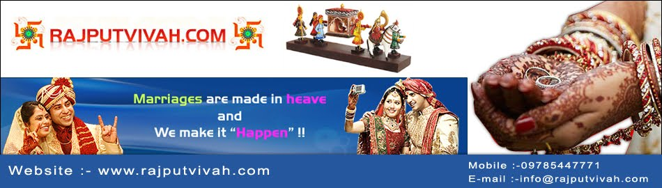 Rajput Matrimonial Services