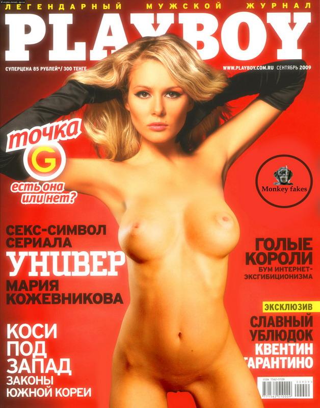 natalya-kozhevnikova-golaya