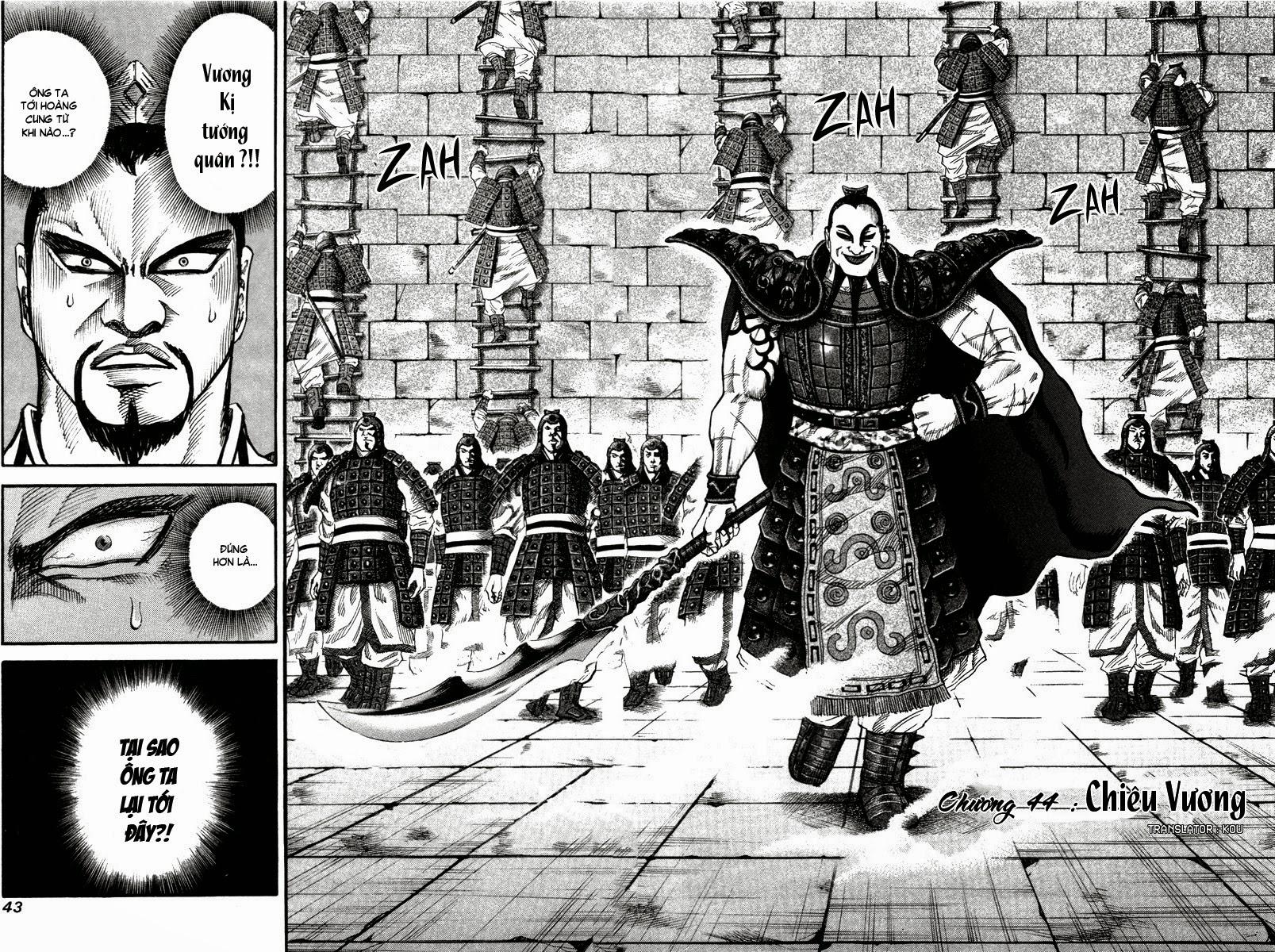 Kingdom - Vương Giả Thiên Hạ Chapter 44 page 3 - IZTruyenTranh.com