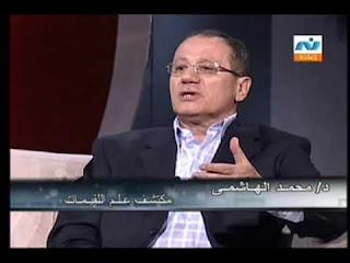 محمد الهاشمى : رجيم اللقيمات لتنحيف 10 كيلو