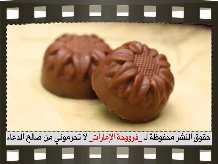 http://2.bp.blogspot.com/-ouOrkRXrvds/VX3uk5HZLNI/AAAAAAAAPMU/ETEm0-HeimY/s1600/30.jpg
