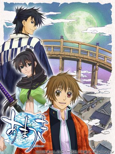 Thế Giới Ảo Anime - Amatsuki