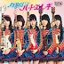 2013.10.30 [Single] AKB48 - ハート・エレキ [Type K] mp3 320k