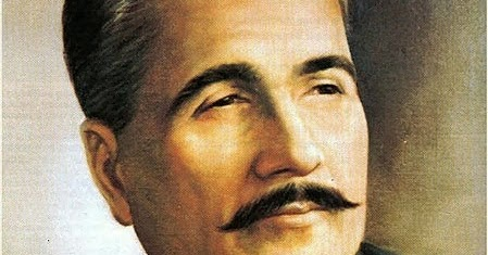 Allama iqbal essay in english