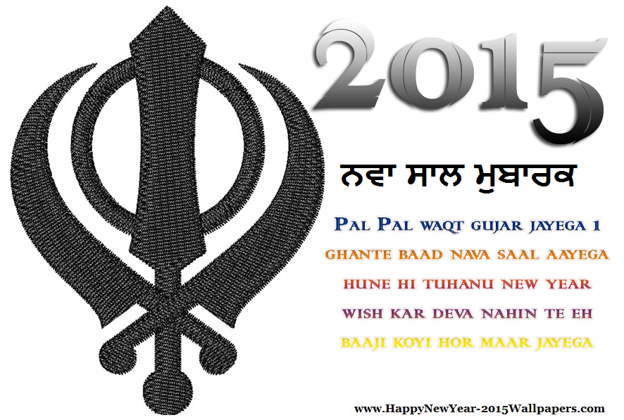 Happy New Year 2015 Wallpapers Wishes In Punjabi  Happy New Year