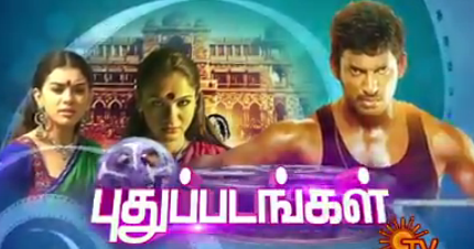 Puthu Padangal 02-11-2014 Sun Tv Movie Review Show 02nd November 2014