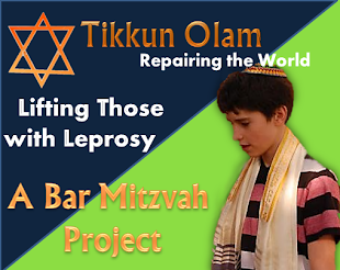 Sutton Bar Mitzvah Fundraiser