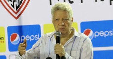 مصر: مرتضى منصور يوجه تهديدا صريحا لمحمد أبو تريكة