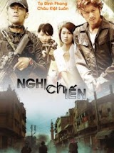 Nghch Chin (2012)