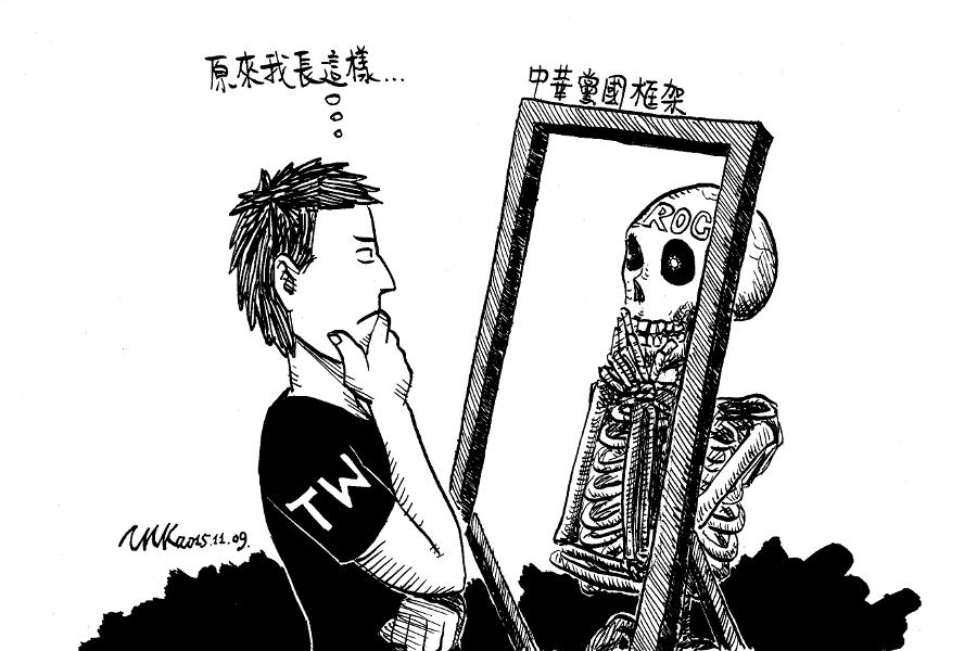[畫] ROC 魔鏡