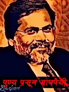 Love Jehad, Minority, BJP, Mayawati, Rajasthan, Gujrat, Anandiben, Mandal, FDI, Congress, UP, Saifai, Rajnath, Adityanath, Amit Shah, RSS, Majdoor, Envirnoment, Manmohan